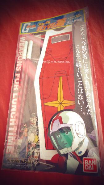 Gundam RX-78 鋼彈光劍造型環保筷&筷套組 官網限定01.jpg