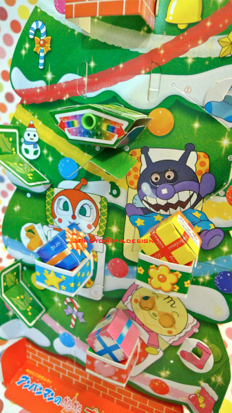 todd日文兒童雜誌12月號家長勞作~聖誕樹煙囪禮物遊戲02.jpg