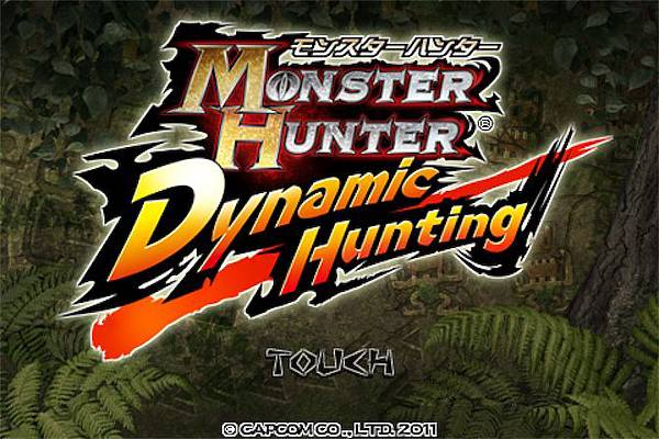 MONSTER HUNTER Dynamic Hunting-03.jpg