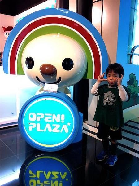 OPEN! PLAZA*03.jpg