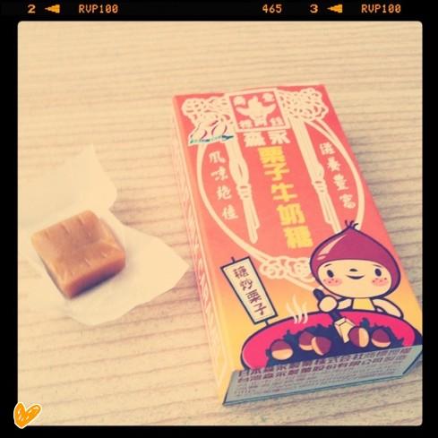森永牛奶糖[栗子].jpeg