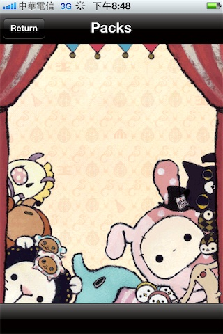 憂傷馬戲團 Sentimental Circus-03.JPG