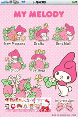 HELLO KITTY & SANRIO MAIL-MY MELODY 美樂蒂-80.jpg