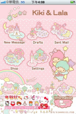 HELLO KITTY & SANRIO MAIL-Kiki & Lala 雙子星-80.jpg