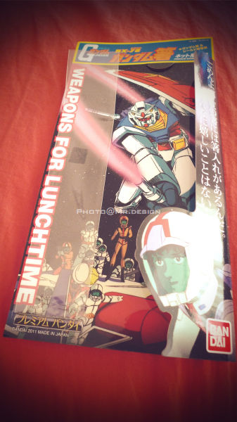 Gundam RX-78 鋼彈光劍造型環保筷&筷套組 官網限定03.jpg