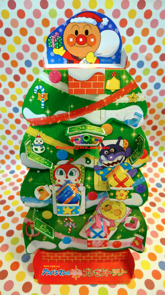 todd日文兒童雜誌12月號家長勞作~聖誕樹煙囪禮物遊戲01.jpg