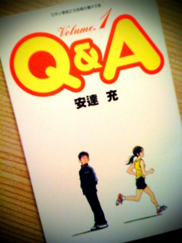 Adachi Mitsuru新作Q&A