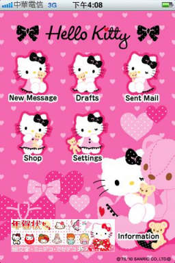 HELLO KITTY & SANRIO MAIL-Hello kITTY-80.jpg