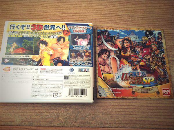 3DS one piece 海賊王 無限巡航SP 早期購入抽選賞品-03.jpg