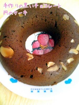 手工巧克力圈圈蛋糕.jpeg
