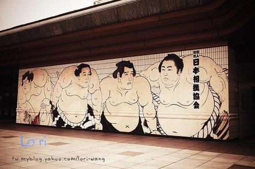 兩國相撲博物館 (兩囯囯技館).jpg