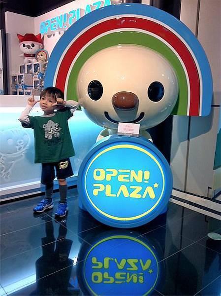 OPEN! PLAZA*04.jpg