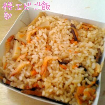 櫻花蝦飯.jpeg
