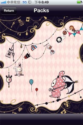 憂傷馬戲團 Sentimental Circus-05.JPG