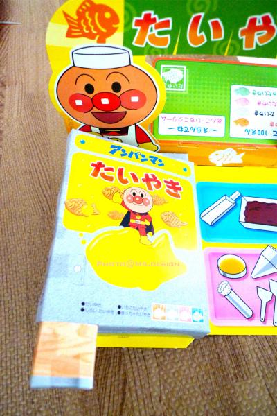 Todd兒童雜誌1月號~家長勞作~製作鯛魚燒04.jpg