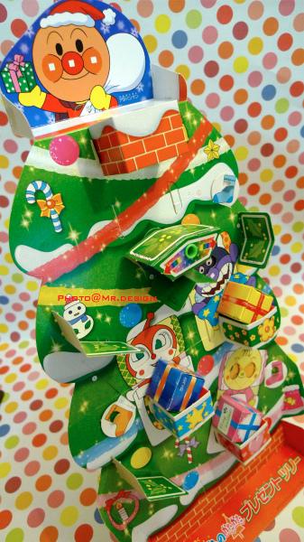 todd日文兒童雜誌12月號家長勞作~聖誕樹煙囪禮物遊戲03.jpg