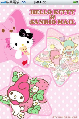 HELLO KITTY & SANRIO MAIL-80.jpg
