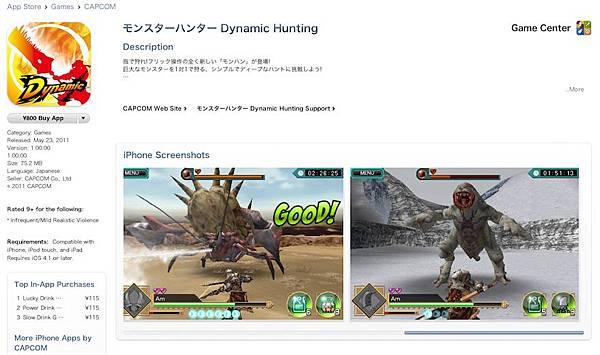 MONSTER HUNTER Dynamic Hunting-06.jpg