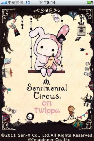 憂傷馬戲團 Sentimental Circus-01.JPG