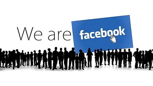 facebook賺錢
