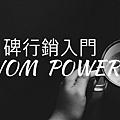 Copy of 形象魅力聊天室.jpg