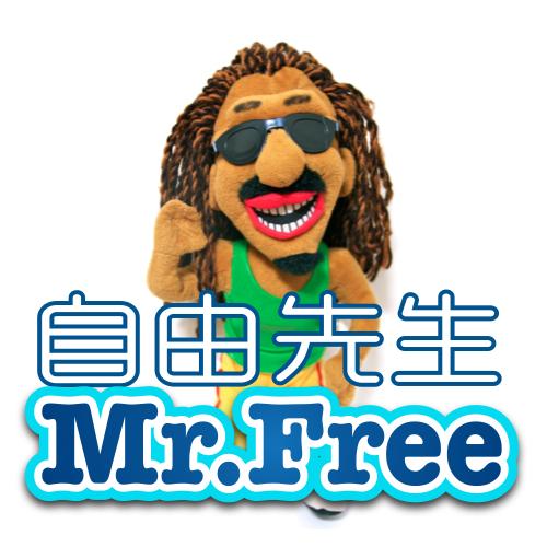 mr.free funs logo 123.jpeg