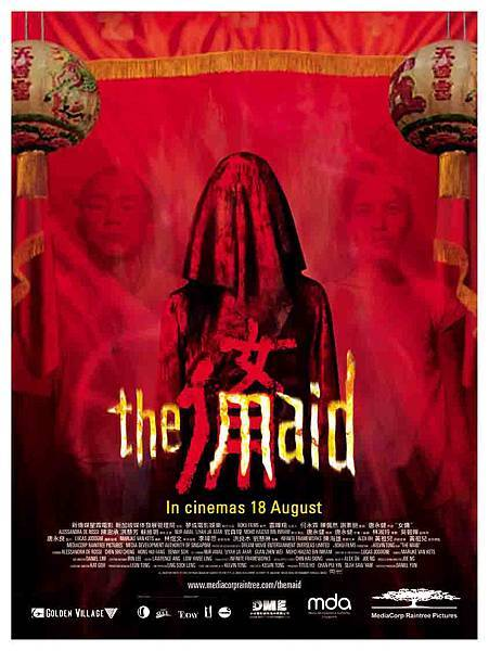 the-maid-poster-for-blog