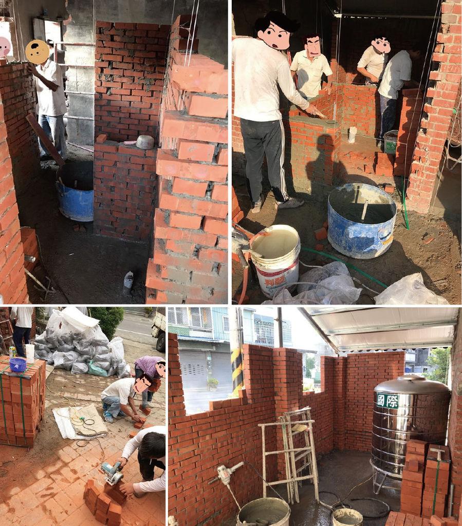 5土水砌磚廁所開關.jpg