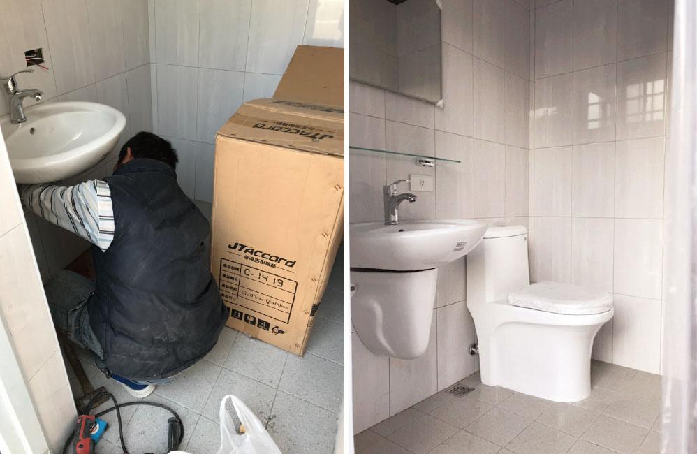 15安裝衛浴設備.jpg