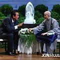 證嚴法師接見陳雲林