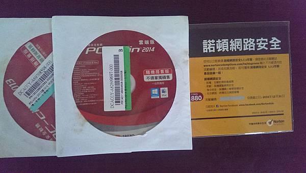 郭易老捐贈三份防毒軟體+電腦鍵盤