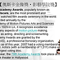 Oscars 奧斯卡金像獎介紹.jpg