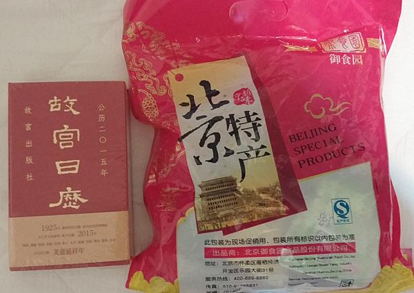 北京行銷經理Sandy王同學送郭易老師的羊年禮物