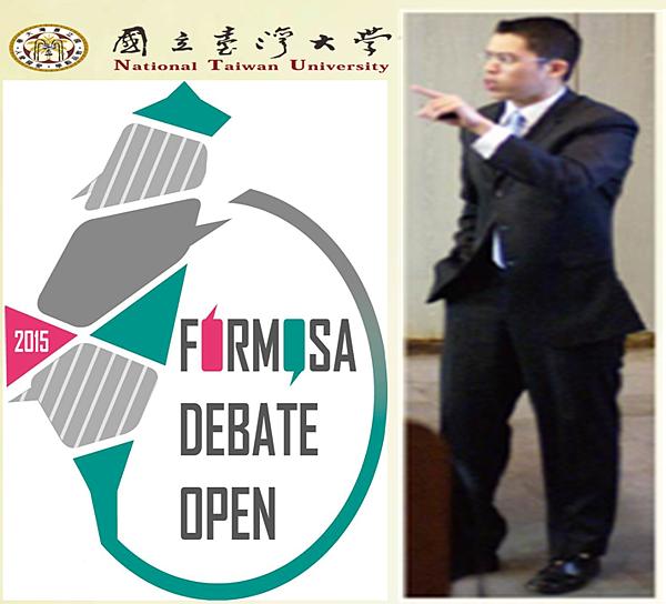 151127全球首屆台大主辦Formosa Debate Open郭易老師受邀到台大