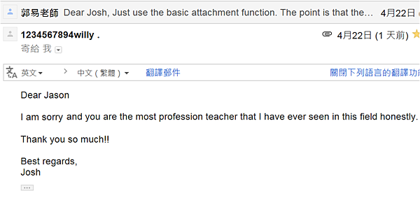 Josh 最專業老師