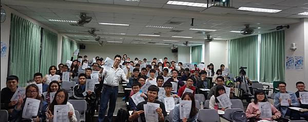 感謝全場熱情的師生們聆聽郭易老師學術講座