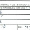 精采生動 振奮人生 資料豐富.png