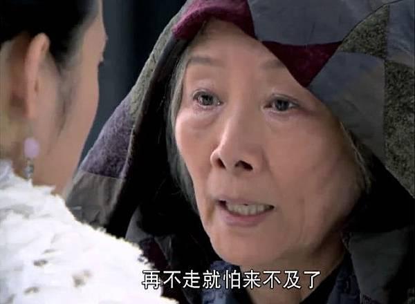 蘭陵王-巫咸天女
