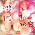 Junjin_head.jpg