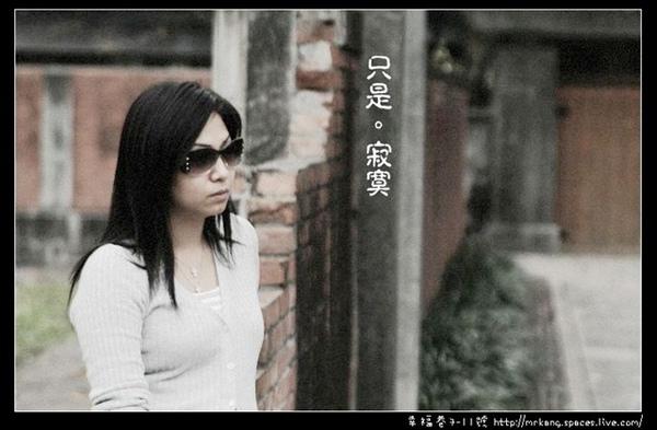IMG_3067