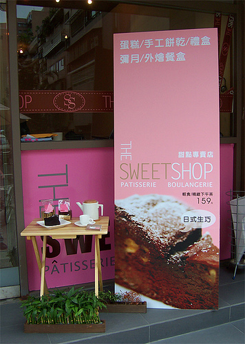 THE SWEET SHOP Window Design