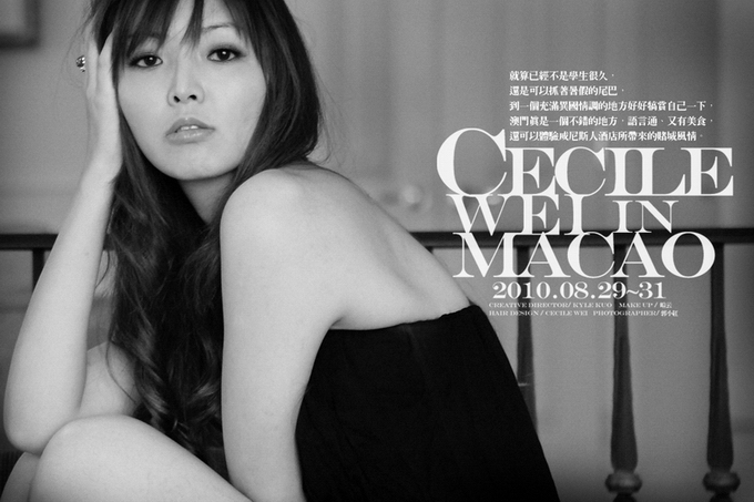 MACAO_01.jpg