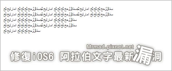 2013-08-31_172211