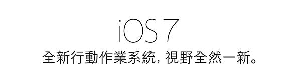 2013-09-19_102136