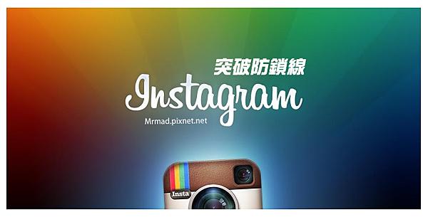 No-Native-Instagram-App-Planned-for-BlackBerry-10