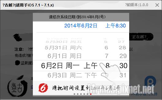 2014-06-24_141232