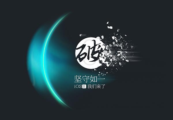 2014-11-29_152542