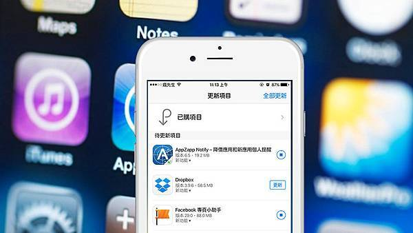 app-storea