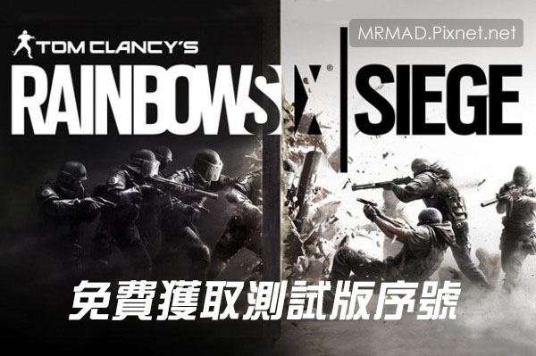 rainbow-six-siege-600x399