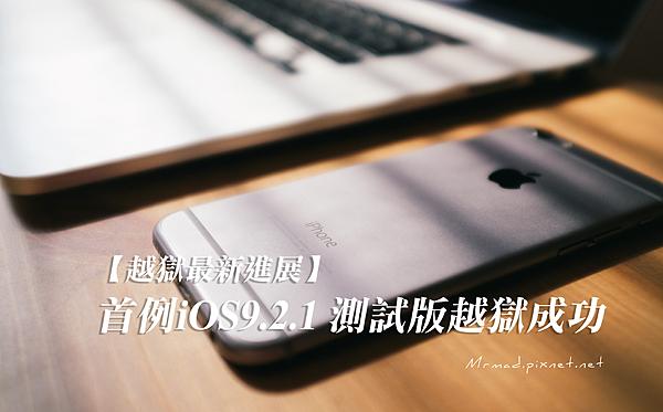 2015-09-14-roman-001